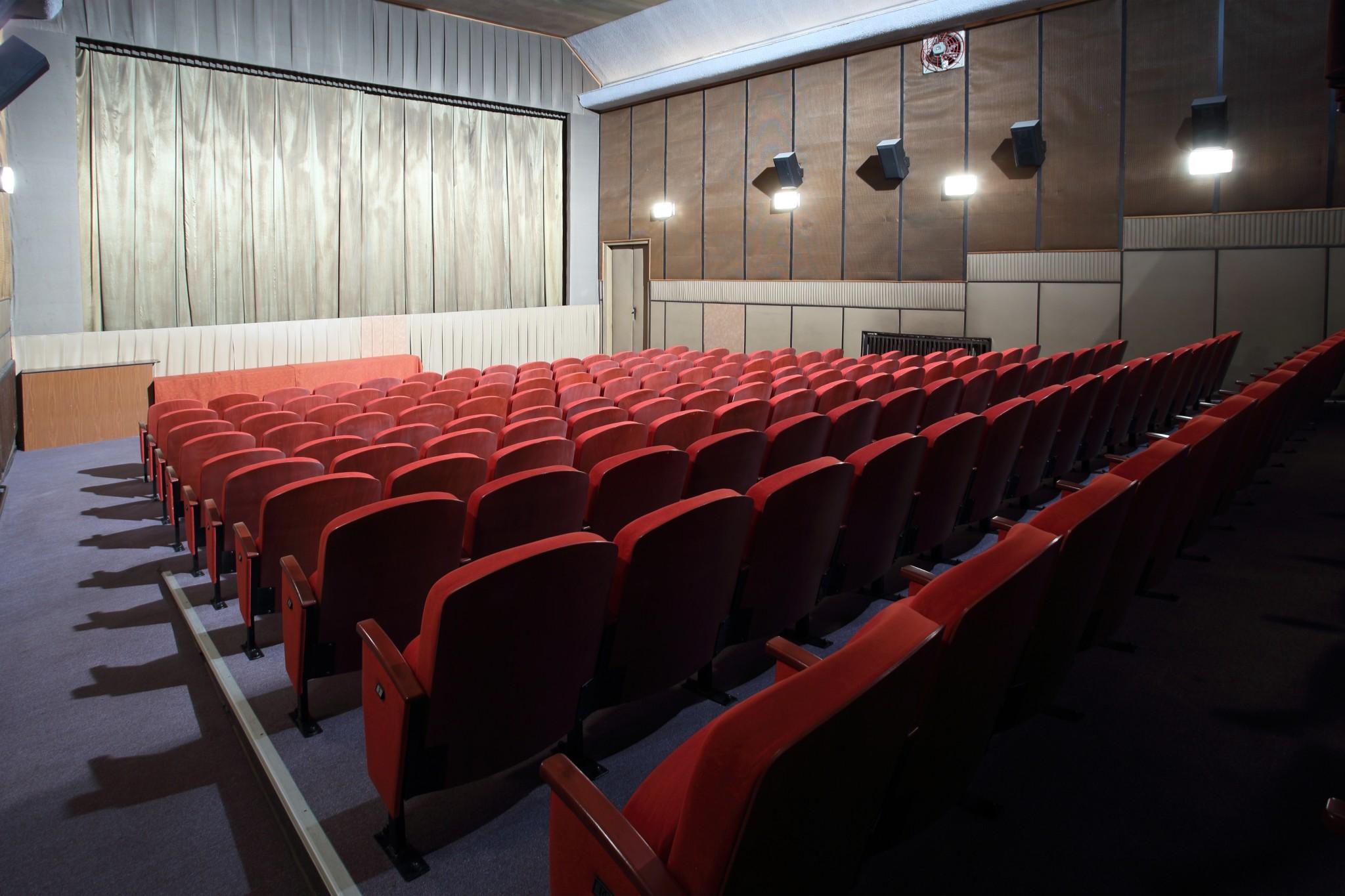Kino syke